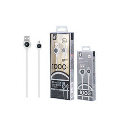 Mtk 1000mah Data Cable B2512 White
