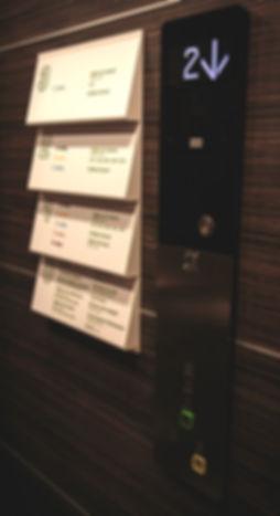 Tech-sign-directory