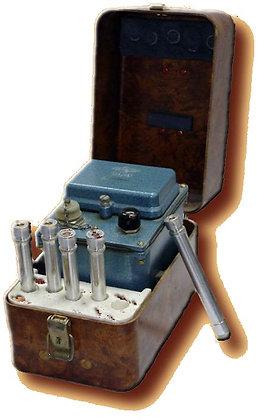 Комплект дозиметров ДП-24
