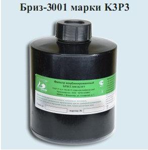 Комбинированный фильтр Бриз - 3001 марки К3Р3