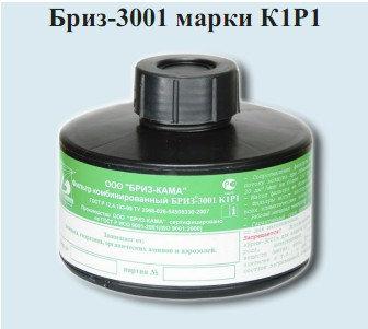 Фильтр Бриз - 3001 марки К1Р1