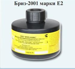Противогазовый фильтр Бриз-2001.jpg