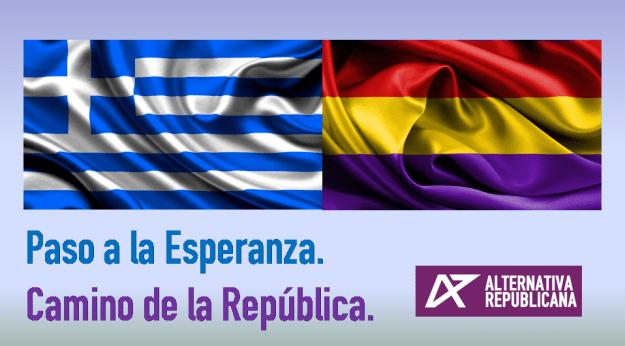 grecia republica