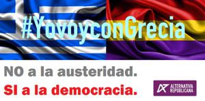grecia voycon