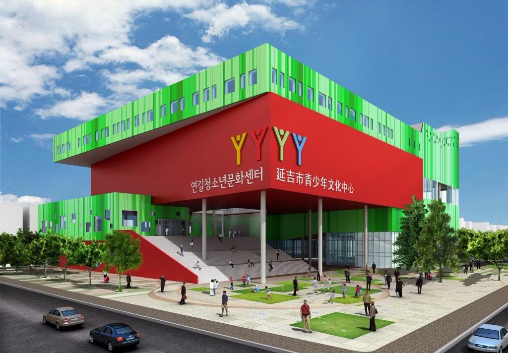 Yianji-Youth-Center-02-1024x853_edited