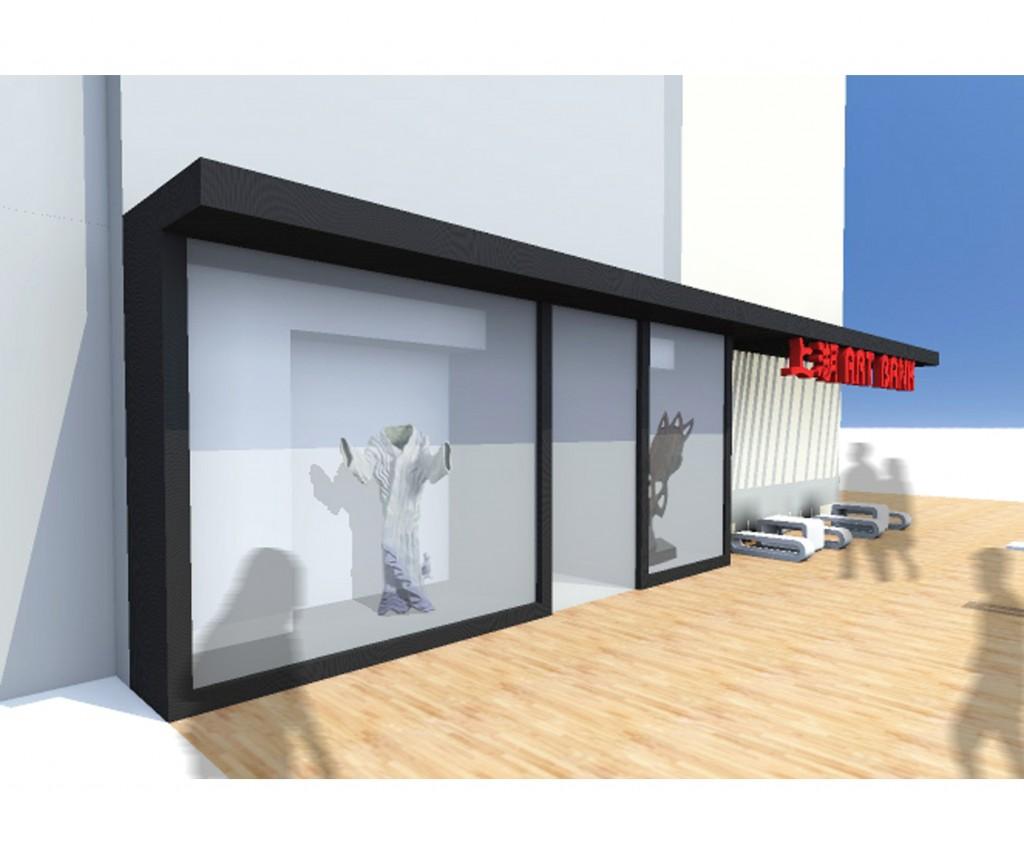 Beijing-Art-Bank-IMG_04-1024x853