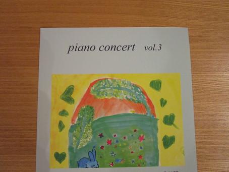第3回 ピアノ発表会