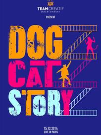 Dog Cat Story