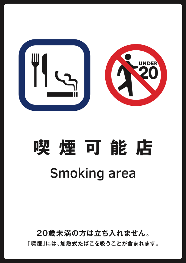 sign14.png