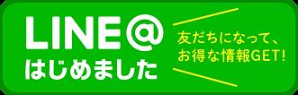 LINE__650x208.png