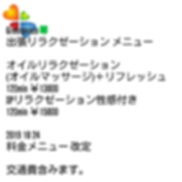 LogoMaker-1571877413237[1].png
