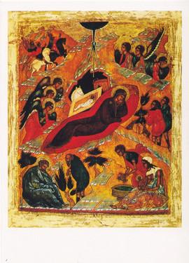 Ikon. Kristi fødsel