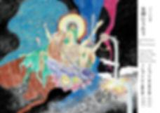 201906女神にうたう_page-0001.jpg