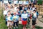 children of worth mynamar.jpg