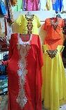 African dresses Ngange.jpg