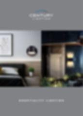 Hospitality Lighting.jpg