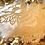 Thumbnail: Honey Bee Coaster