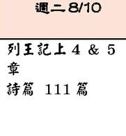 0810.jpg
