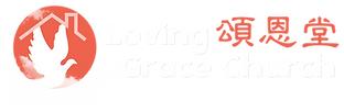 200426 LGC Cloud Logo White Name FINAL.p