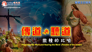 200705 LGC SS PPT Title Background Image