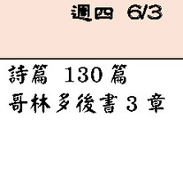 0603.jpg