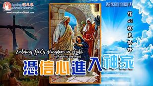 200816 LGC SS PPT Title Slide Background