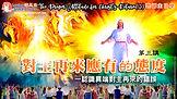 210221 Sunday School (3) Title Slide.jpg