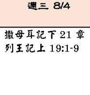 0804.jpg