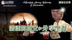 201025 LGC Sunday school Title.jpg