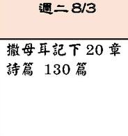 0803.jpg