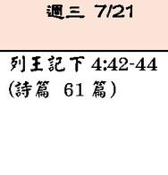 0721.jpg