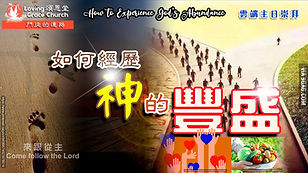 210606 Sunday Worship Title Slide.jpg
