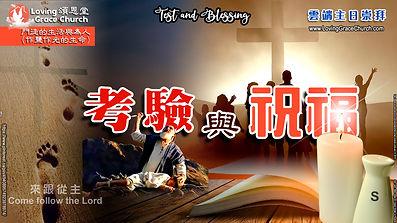 210808 Sunday Worship Title Slides.jpg