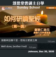 201220 Johnson on Sschool.jpg