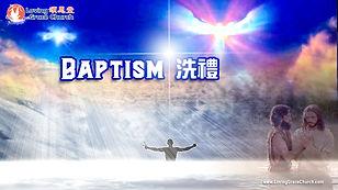 200920 LGC Baptism Slide.jpg
