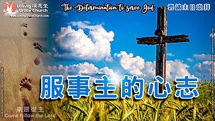 210321 Sunday Sermon Title Slide.jpg