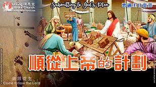 210307 Sunday Sermon Title Slide.jpg