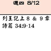 0812.jpg