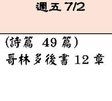 0702.jpg
