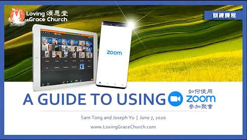 200607 LGC Zoom Training 1 cover image.j