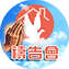 LGC Prayer Group Avatar.png