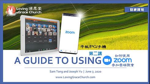 200614 LGC Zoom Training WIX static imag