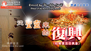 210530 Sunday Worship Title Slide.jpg