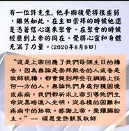 200809 Hui's comment