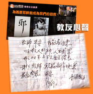 Mr Lee Comment2.jpg