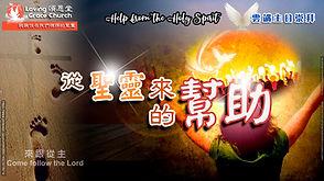 210523 Sunday Worship Title Slide.jpg