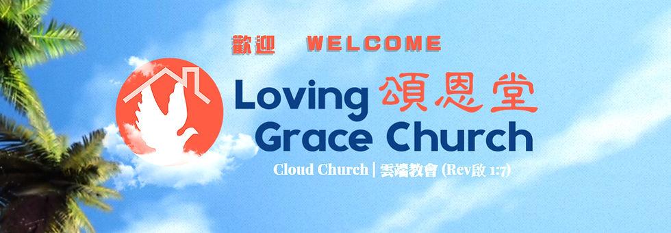LGC Webpage banner static image.jpg
