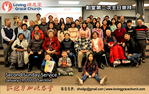 LGC_Second Service_200119.png