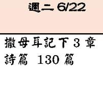 0622.jpg