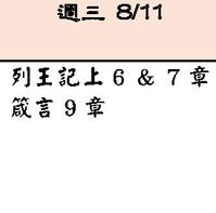 0811.jpg